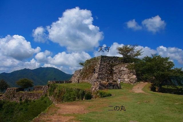 28竹田城跡