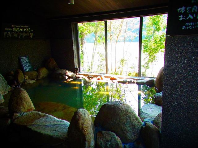 14湖畔遊温泉