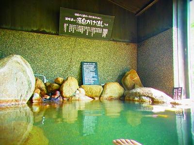 17湖畔遊温泉
