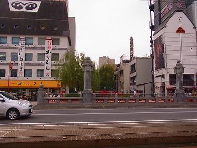 54高知市内 ここドコ???