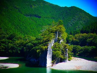 2大川峰へ