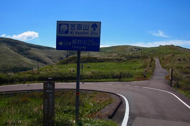 28大川峰へ