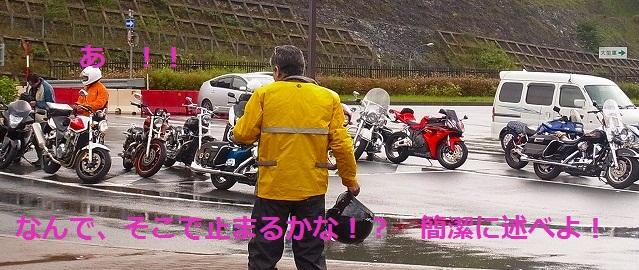 22宮津与謝道・由良川P