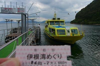 27舟屋 観光船