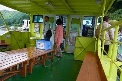 29舟屋 観光船