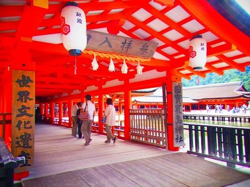13厳島神社
