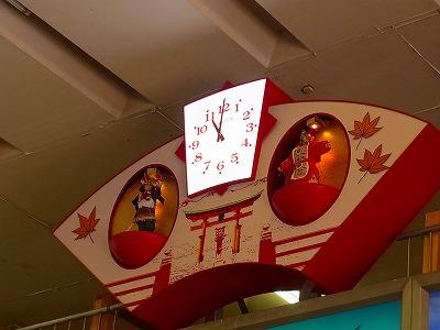38宮島フェリー帰りの便に乗る時間
