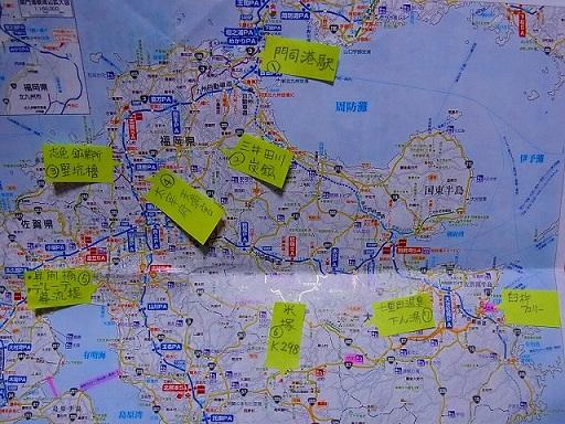 18明日のツーリング予定MAP