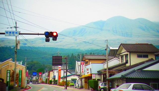 62道の駅 阿蘇