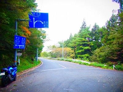 37県道36へ