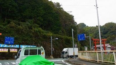 86道の駅肱川付近のR56
