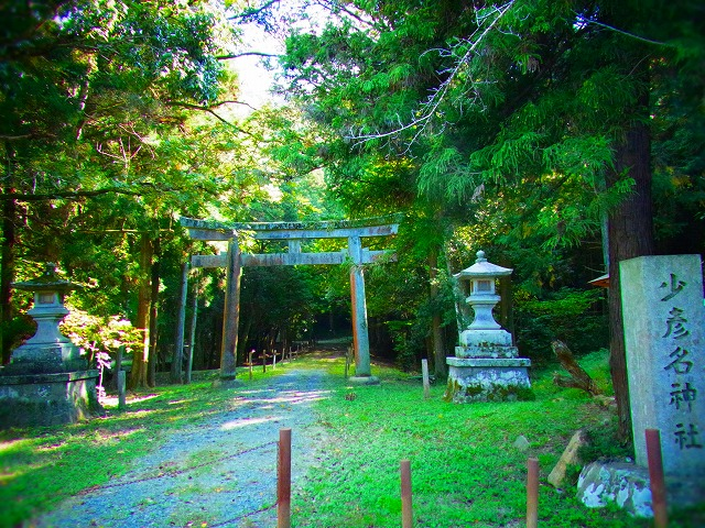 34少彦名神社