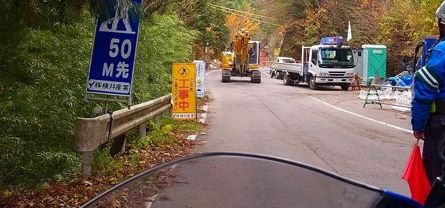 44道路工事の時間制限があった~