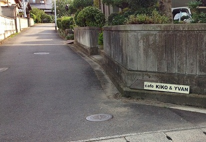 KIKO2.jpg