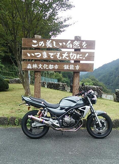 20141003_004955.jpg
