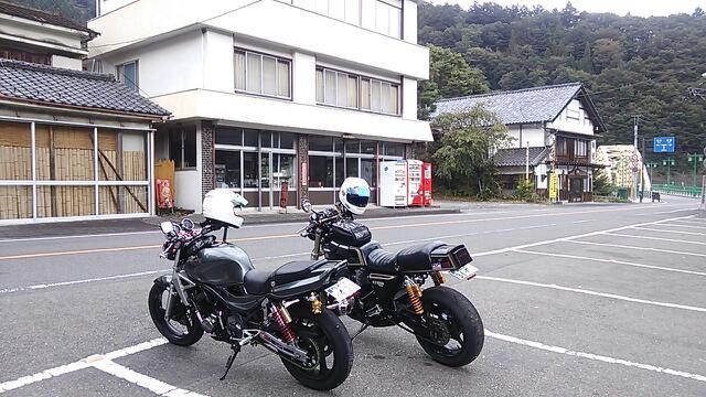 20141009_235824.jpg