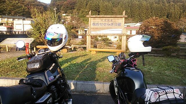 20141020_225136.jpg