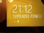 20131230_121220606_iOS.jpg
