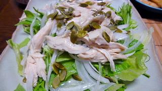 塩鶏サラダ