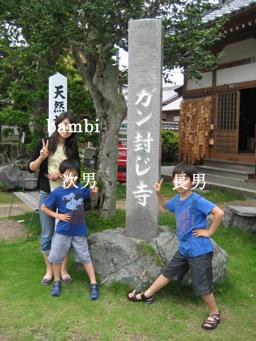 IMG_7254 のコピー