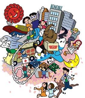 1995鴻池表紙