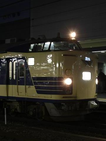 tc581-6