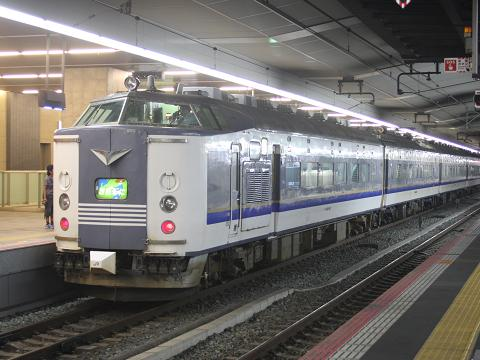 tc581-4.jpg
