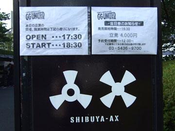 2011.7.21.