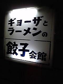 100717_194313.jpg