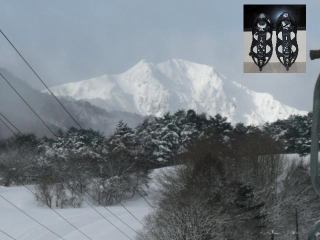 スノーシュー、磐梯山
