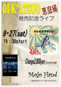 2014_9_27_mojo_s.jpg
