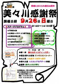 poster_h22.jpg