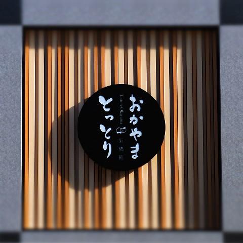 chiyagyu01.jpg