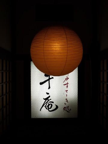 demihamgyuan02.jpg