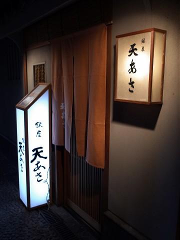 eateishoku03.jpg