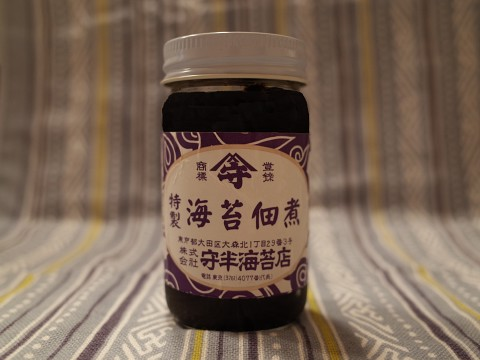morihanori05.jpg