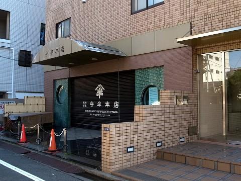 morihanori11.jpg