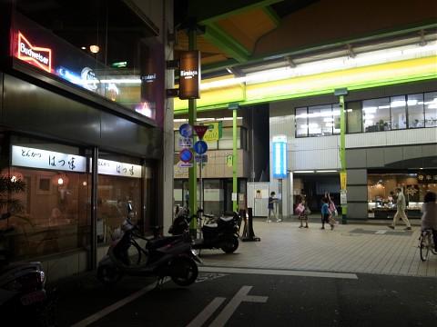 morihanori12.jpg