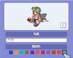 ss10012101.jpg