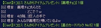 ss10021517.jpg