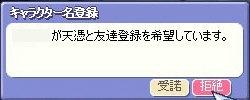 ss10050105.jpg
