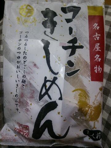 fc2blog_2012060419241634e.jpg