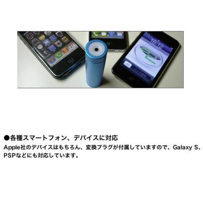 03_20111013163830.jpg