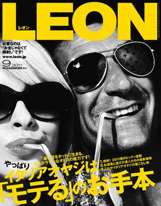 leon1.jpg