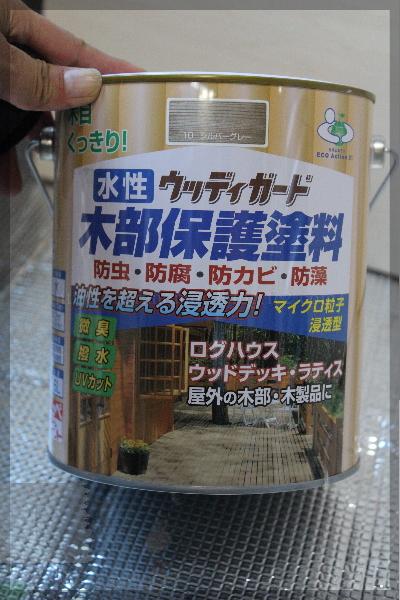DIY 洗面所 シンク扉 20140920