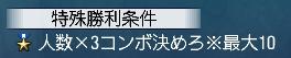 110808-2.jpg