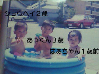 moblog_007a4d0c.jpg