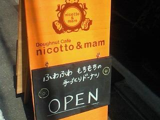 moblog_2d456547.jpg