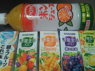 moblog_5ac97531.jpg