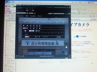 moblog_d0f0fc90.jpg